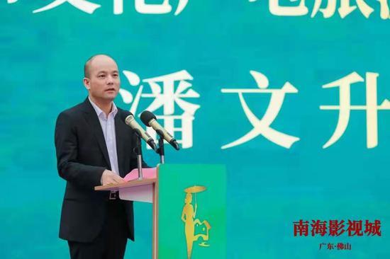 佛山市文化广电旅游体育局副局长潘文升致辞