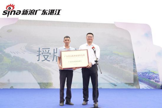 """陈思远区长为外坡村""""广东省文化和旅游特色村""""授牌"""