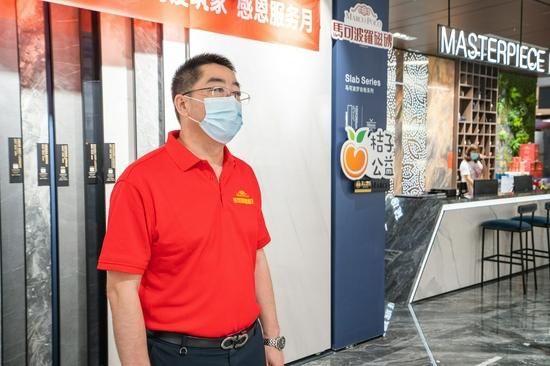 马可波罗瓷砖广州分公司总经理 张勇