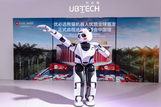 优必选熊猫机器人优悠全球首发 正式启程迪拜世博会中国馆