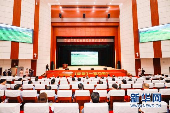 图为广东农业科技创新产业大会现场
