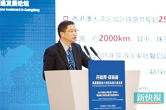广州地铁集团总规划师欧阳长城对广州都市圈轨道交通线网规划进行分析
