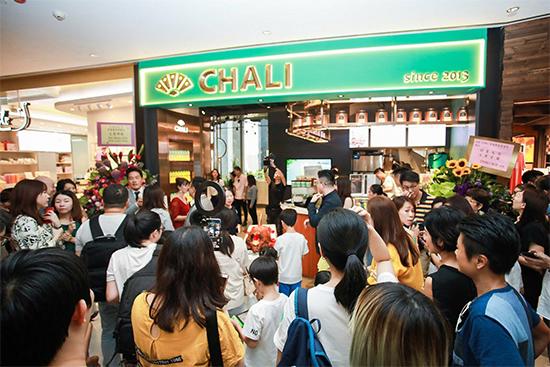 CHALI茶里香港铜锣湾希慎广场店