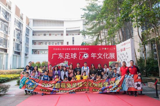 广东足球70年文化展举办 名将麦超现场传艺当讲解员