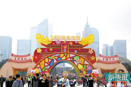 ■缤纷绚烂的迎春花市吸引了大批市民和游客。新快报记者 龚吉林/摄