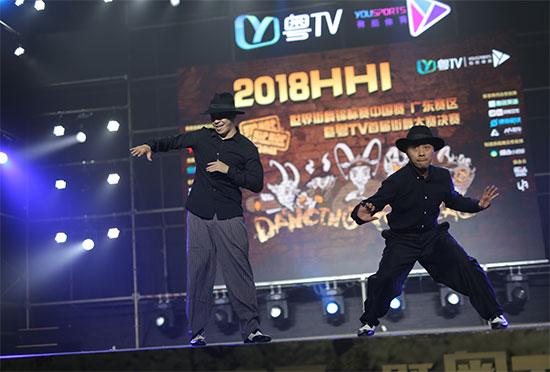 粤TV首届街舞大赛现场