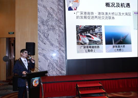 香港海洋公园中国华东及华南首席代表马力先生介绍海洋公园大湾区宣传政策及多款优惠旅游产品