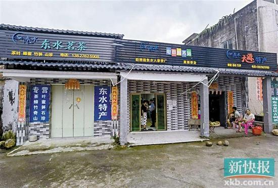 珠海、阳江两地帮扶单位共同开发的东水村电商服务站