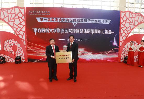 中国医学科学院肿瘤医院协作单位授牌仪式