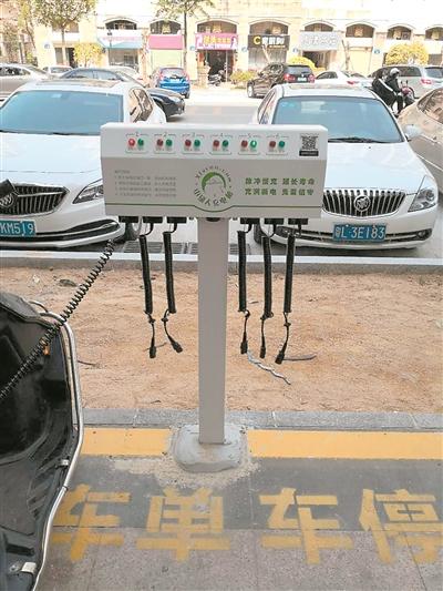 电动车停放充电设备
