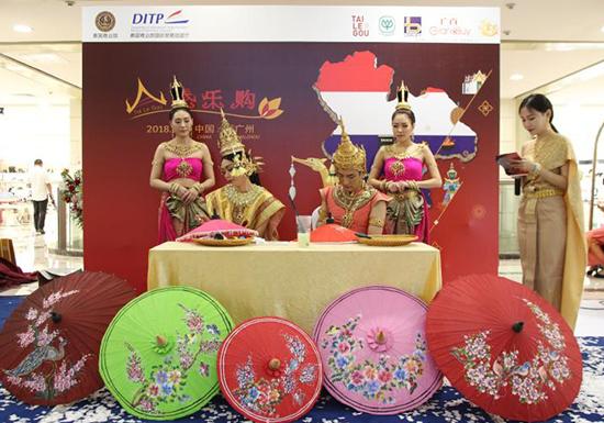 现场泰国节目表演