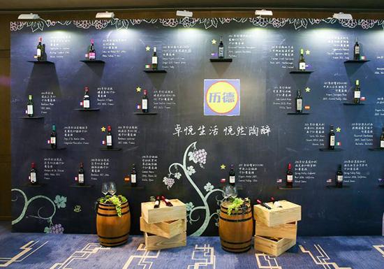 午宴现场的葡萄酒墙,展示了世界各地的精选葡萄酒