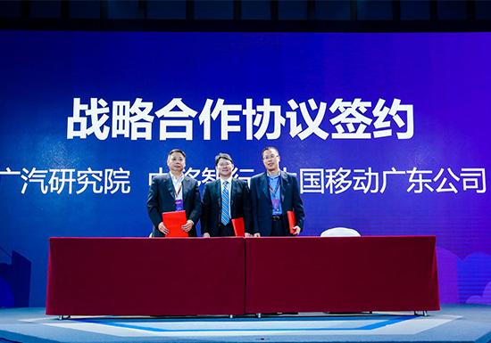 战略合作协议签约仪式