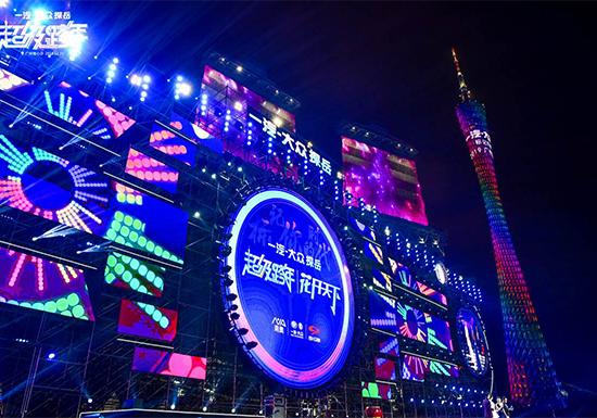 一汽-大众探岳独家冠名赞助2019广州超级跨年