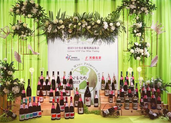 天傲名家2019德国葡萄酒公主名庄品鉴会完美落幕