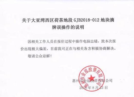 企业说明文件 大亚湾房协微信公众号 图