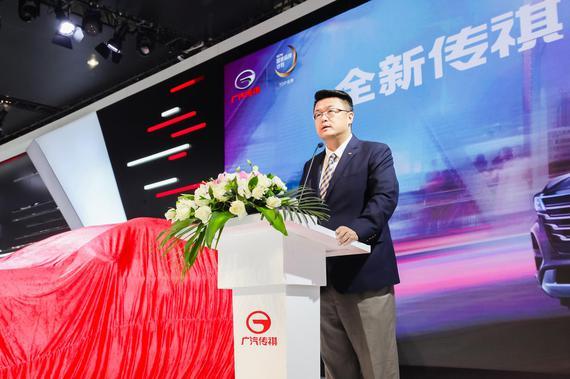 广汽传祺汽车销售有限公司营销部副部长兼华南营销中心主任李靓致辞