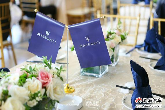 晚宴主题派对融合了其深深的意式文化,高端的品牌精髓,专业的服务理念。