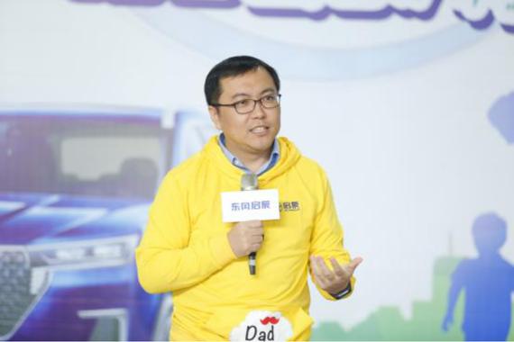 东风启辰副总经理符永波