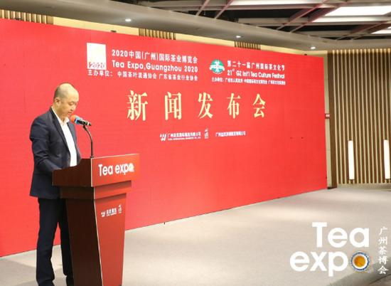 2020广州茶博会于11月26日举行 展会规模8万㎡
