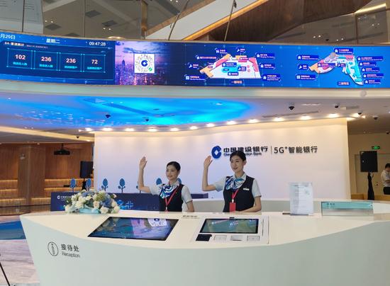 """广东首家""""建行5G+智能银行""""落户广州CBD"""