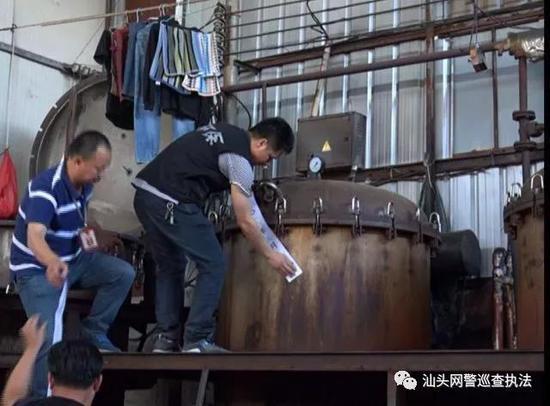 汕头潮南捣毁2家非法印染厂和1家水溶厂