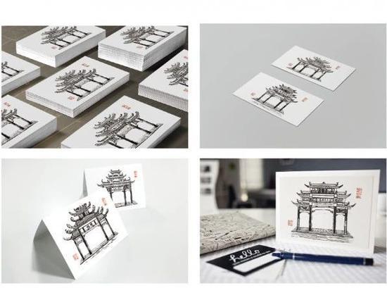 牌坊街系列明信片