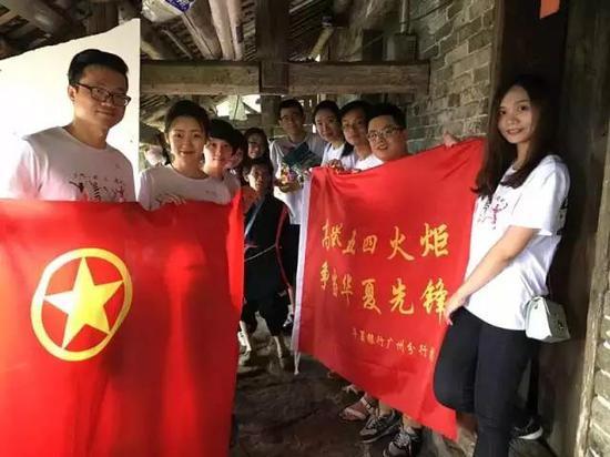 27 华夏银行广州分行《爱你一起,华夏起航》