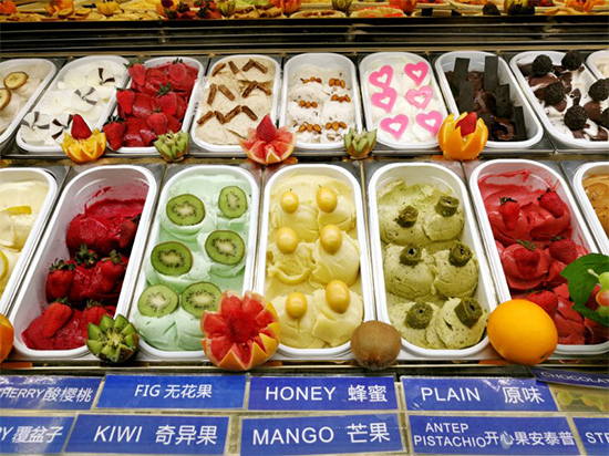 冰淇淋口味超过24种
