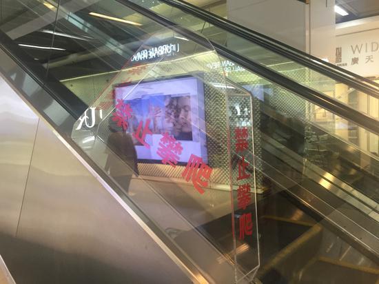 正佳广场的扶梯防攀爬塑料挡板