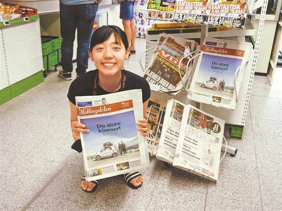 挪威当地报纸头版报道《了不起的中国人》。