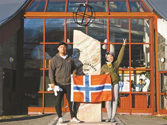 李世尊与祖藴桐在挪威合影。 本版图片除署名外均由受访者提供