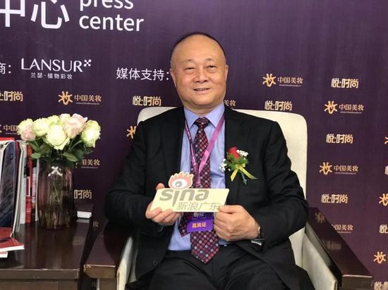 万邦集团董事长 周昭扬