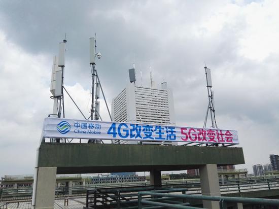 广州大学城的全国首个5G基站