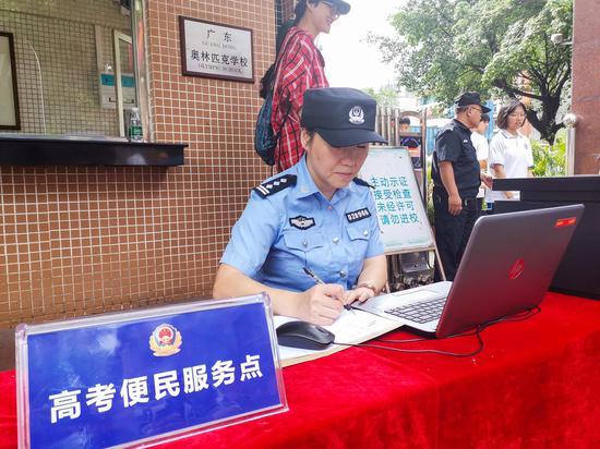 6月6日,广州,华南师范大学附属中学考点门口,提供打印办理临时身份证明的服务。