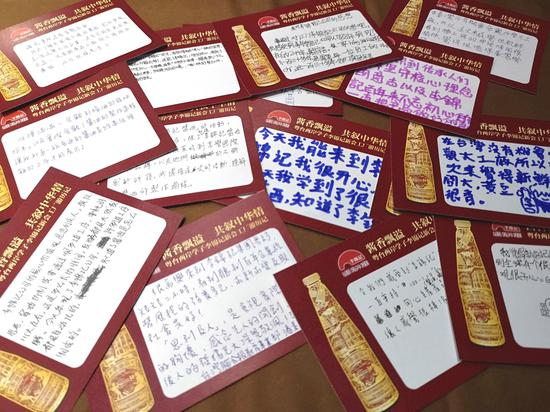 近30位学子写下在李锦记新会生产基地的游历感悟