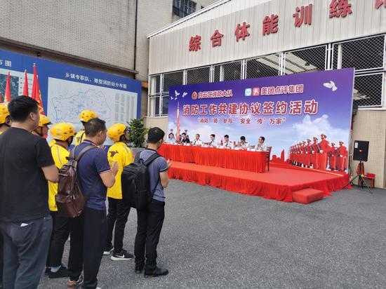 http://www.shangoudaohang.com/shengxian/212929.html