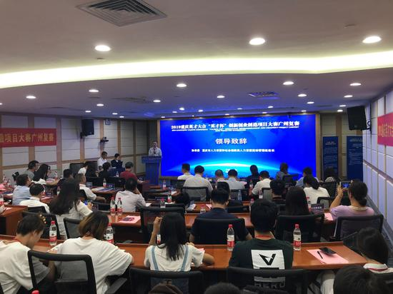 """2019重庆""""英才杯""""创新创业创造项目大赛广州复赛举行"""