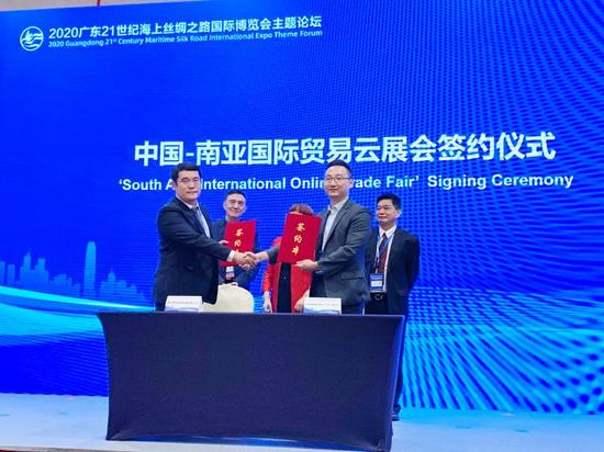 新技术助力云展会 中国-南亚贸易云展会将于12月举办