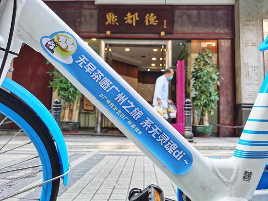 """哈啰广州美食""""开骑""""10日 助力广州国际美食节"""
