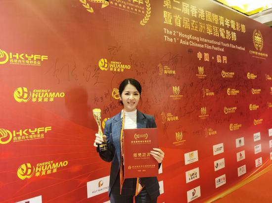 佛企影视公司带作品亮相第二届香港国际青年电影节