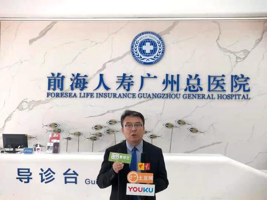 为生命开启绿色通道,前海人寿广州总医院成功救治90%重度烧伤患者!