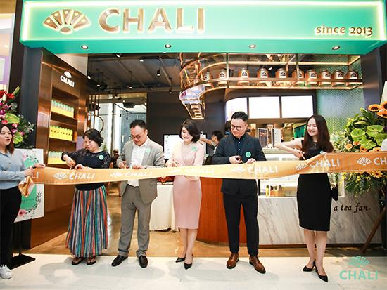 CHALI茶里香港旗舰店开业