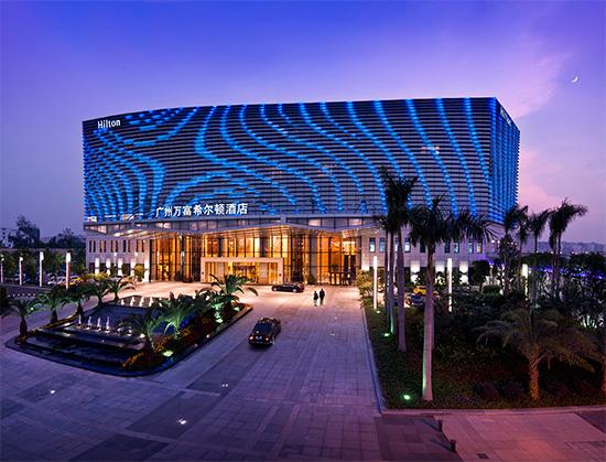 广州万富希尔顿酒店外景