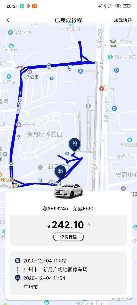 网友开车轨迹图