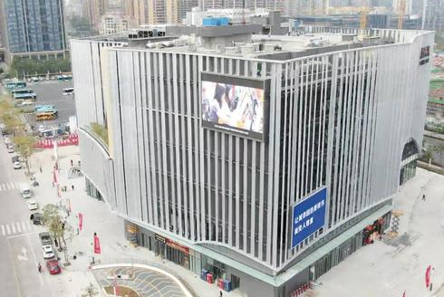 体验深圳高颜值的时尚书城