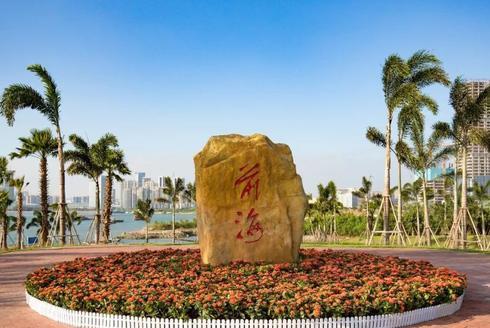 小众拍照好地深圳前海石公园