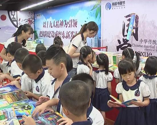 一年一度的南国书香节本日开幕 揭阳分会场等你来