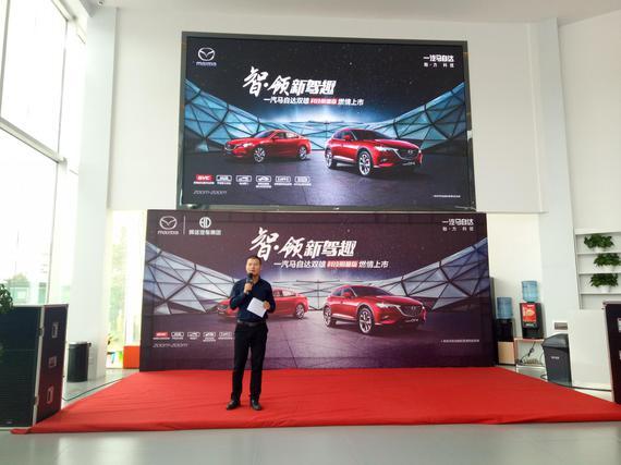 大华店总经理致词,表示对此次上市的新车型有着很大的寄望