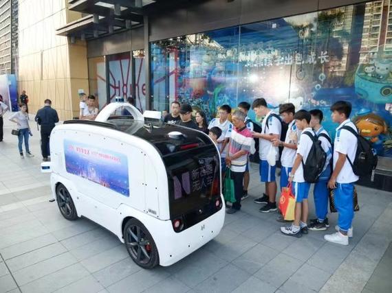 无人驾驶汽车亮相广州白云汽车文化节